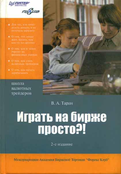 Эмиль Багиров Космоэнергетика Учебное Пособие